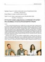 Petnaest godina djelovanja Austrijske čitaonice pri Gradskoj i sveučilišnoj knjižnici Osijek