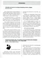 prikaz prve stranice dokumenta Obnovljen rad Ogranka Hrvatskoga čitateljskog društva u Osijeku